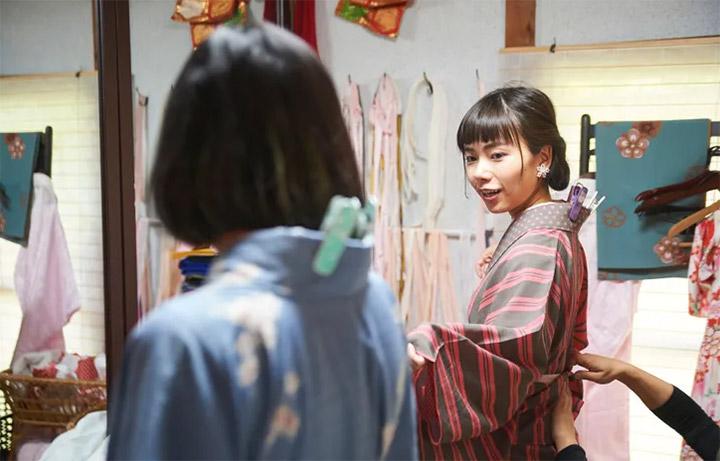 location kimono japon