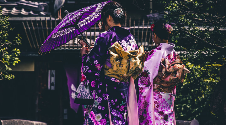 acheter un kimono