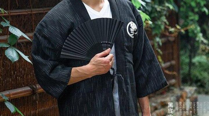 veste japonaise hanten