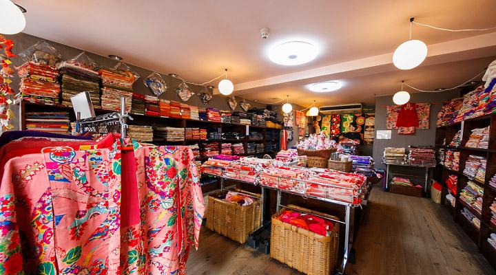 kimono Gallery Kawano