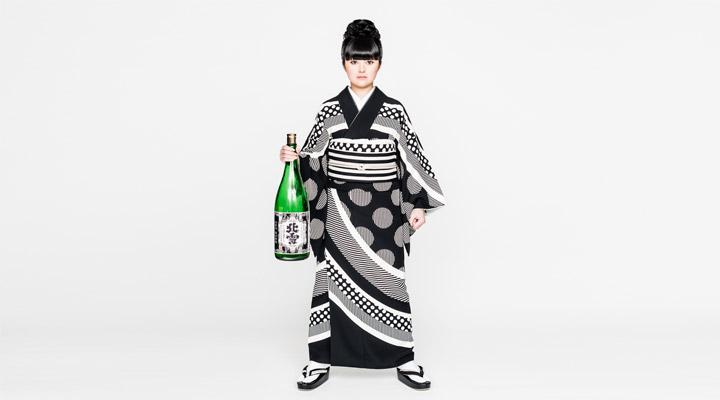 kimono Takahashi Hiroko
