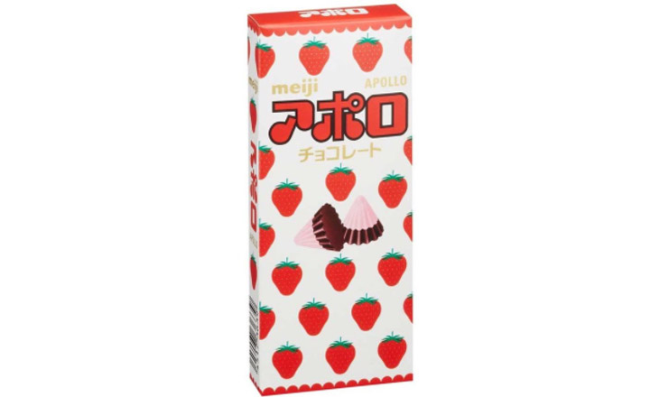 Chocolats Apollo